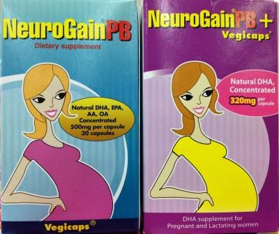 Neurogain DHA Supplements